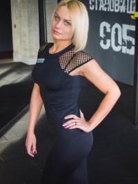 Кудинова Анастасия