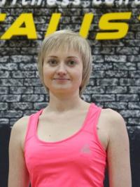 Черноусова Татьяна